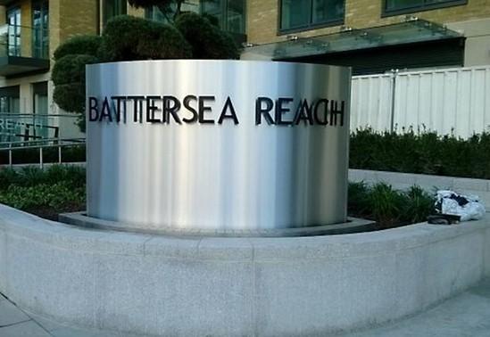 Battersea Reach, London