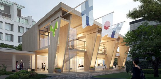 Pavilion for 2020 Olympic Games, Tokyo