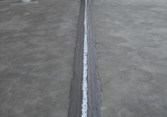 Concrete Joint Tape : Riw cementjoint waterproof flexible sealing tape