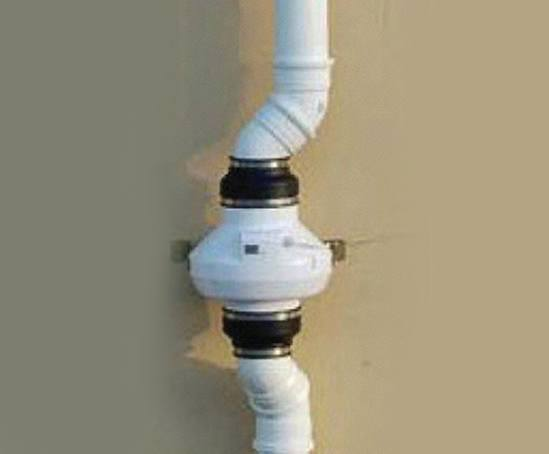 Envirowise radon mini sump system