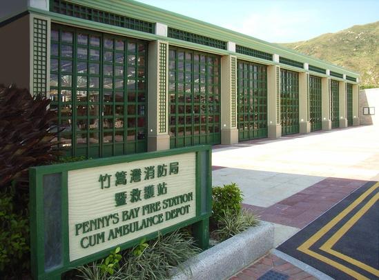 Penny's Bay fire station and ambulance depot