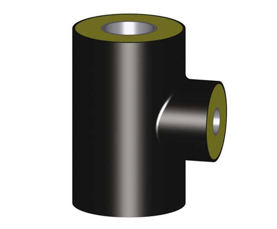 Refrigeration pipe fittings