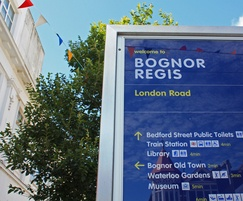 Signage is part of own centre regeneration