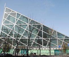 Parkview Green FangCao Di, Beijing