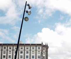 The Sara is also compatible with the Arne floodlight