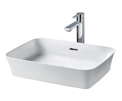 Ellero 55cm vessel washbasin - no tap hole